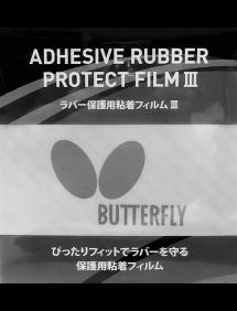 Пленка защитная Butterfly для 2х накладок