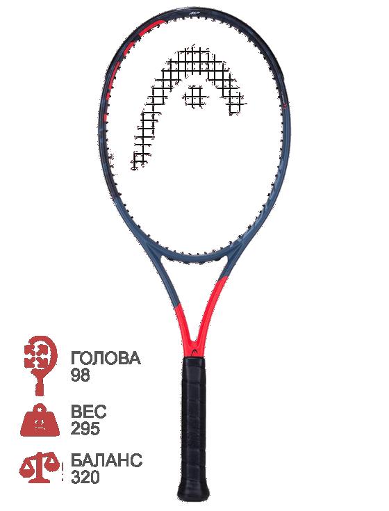 Ракетка для тенниса Head Graphene 360 Radical MP