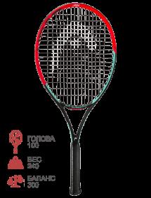 Ракетка для тенниса Head IG Gravity 25