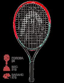 Ракетка для тенниса Head IG Gravity 23