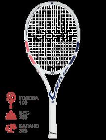 Ракетка для тенниса Babolat Pure Drive Junior 26 Girl