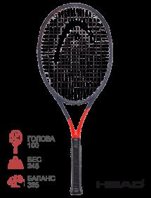 Ракетка для тенниса Head Graphene 360 Radical Junior