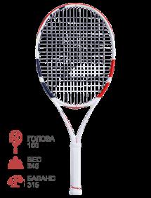 Ракетка для тенниса Babolat Pure Strike Junior 25 2020
