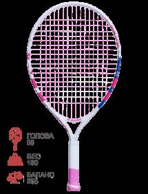 Ракетка для тенниса Babolat B'Fly 21 2019