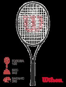 Ракетка для тенниса Wilson Pro Staff 26 V13.0