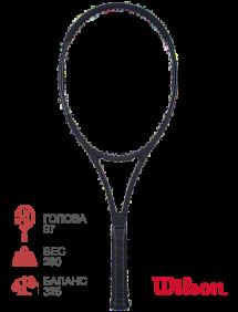 Тестовая ракетка для тенниса Wilson Pro Staff 97L CV 2018