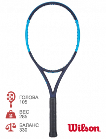 Тестовая ракетка для тенниса Wilson Ultra 105S CV