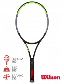 Тестовая ракетка для тенниса Wilson Blade 100L V7.0