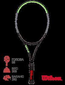 Тестовая ракетка для тенниса Wilson Blade 98 16x19 V7.0