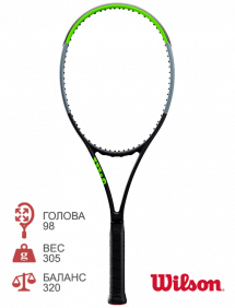 Тестовая ракетка для тенниса Wilson Blade 98 18x20 V7.0