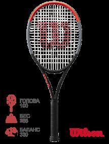 Тестовая ракетка для тенниса Wilson Clash 100UL