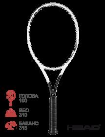 Тестовая ракетка для тенниса Head Graphene 360+ Speed Pro