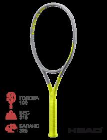 Тестовая ракетка для тенниса Head Graphene 360+ Extreme Pro