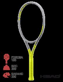 Тестовая ракетка для тенниса Head Graphene 360+ Extreme MP