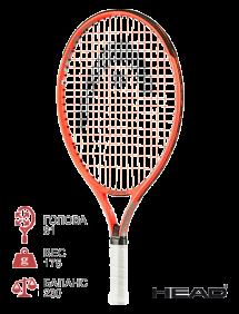 Ракетка для тенниса Head Radical 19 2021