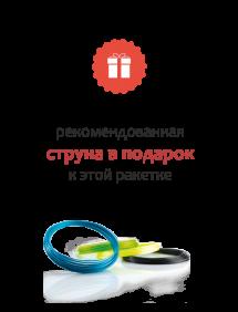 Ракетка для тенниса Head Graphene Touch Radical S 2018