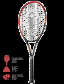Ракетка для тенниса Head MX Attitude Tour (Orange)