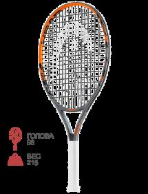 Ракетка для тенниса Head Radical 23