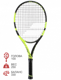 Ракетка для тенниса Babolat Pure Aero Junior 26