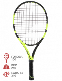 Ракетка для тенниса Babolat Pure Aero Junior 25