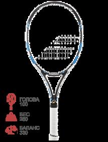 Ракетка для тенниса Babolat Pure Drive Junior 26