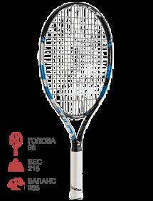 Ракетка для тенниса Babolat Pure Drive Junior 23 (Blue)
