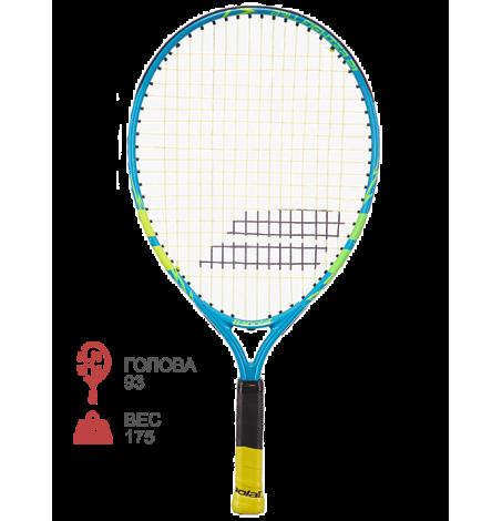 Ракетка для тенниса Babolat Ballfighter 21