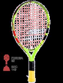 Ракетка для тенниса Babolat Ballfighter 17