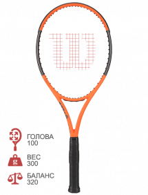 Ракетка для тенниса Wilson Burn 100 CV (Orange) LE