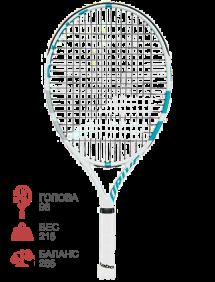 Ракетка для тенниса Babolat Drive Junior 23 (White)
