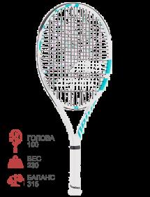 Ракетка для тенниса Babolat Drive Junior 25 (White)