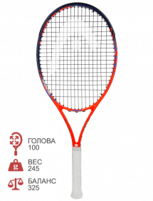 Ракетка для тенниса Head Graphene Touch Radical Junior