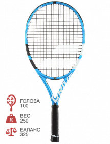 Ракетка для тенниса Babolat Pure Drive Junior 26 2018