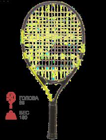Ракетка для тенниса Babolat Nadal Junior 21