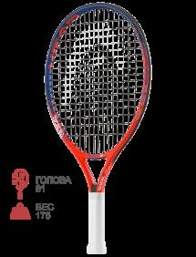 Ракетка для тенниса Head Radical 19 2018